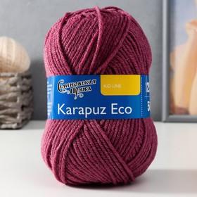 Пряжа Karapuz Eco (КарапузЭко) 90% акрил, 10% капрон 125м/50гр бруснич (51)