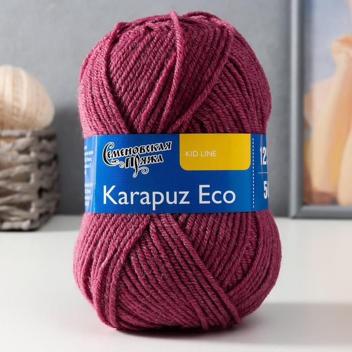 Пряжа Karapuz Eco (КарапузЭко) 90% акрил, 10% капрон 125м/50гр (51 бруснич)
