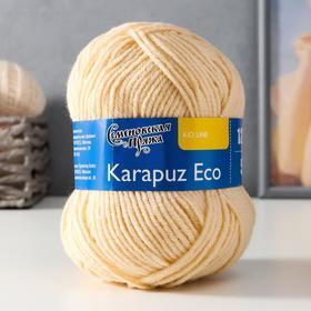 Пряжа Karapuz Eco (КарапузЭко) 90% акрил, 10% капрон 125м/50гр вереск (1445)