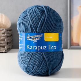 Пряжа Karapuz Eco (КарапузЭко) 90% акрил, 10% капрон 125м/50гр гроза (7297)