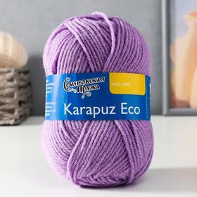 Пряжа Karapuz Eco (КарапузЭко) 90% акрил, 10% капрон 125м/50гр св.сиренев (123)