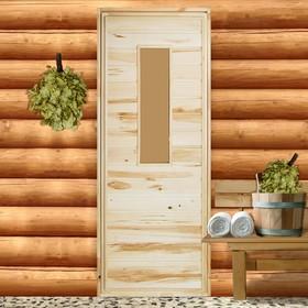 """Дверь для бани со стеклом """"Прямое стекло. Большое"""", 160×70см"""