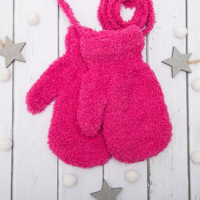 Варежки детские на верёвочке, размер 14 (р-р произв. 13*7 см), цвет розовый