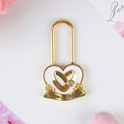 "Wedding castle ""advice and love"""