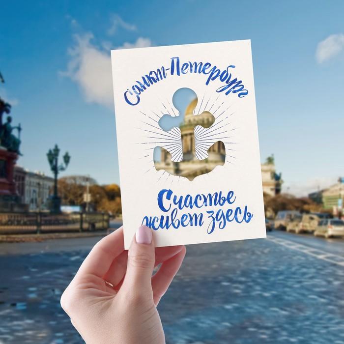 Магазины необычных открыток спб, отдых скоро прикольные
