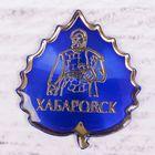 """Magnet """"Khabarovsk"""""""