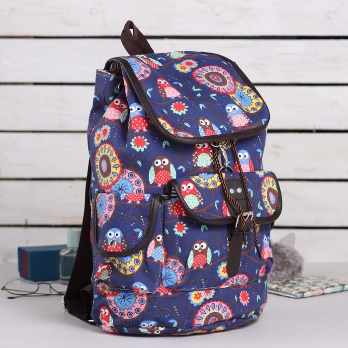 Рюкзак молодёжный, отдел на шнурке, 3 наружных кармана, цвет синий