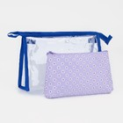 Cosmetic set 2 in 1, division zipper, color lilac