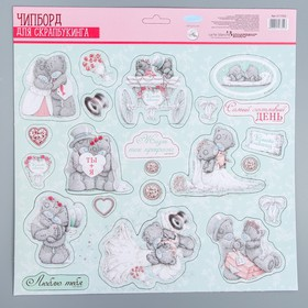 "Cutting chipboard for scrapbooking ""Happiest day"", Me to You, 29.5 x 29.5 cm."