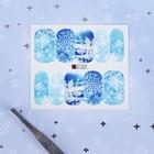 """Слайдер-дизайн для ногтей """"Снежинки"""", водный"""