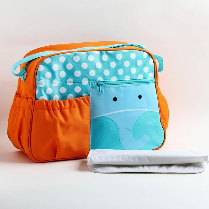 Сумка для мамы и малыша «Слоник», с ковриком для пеленания