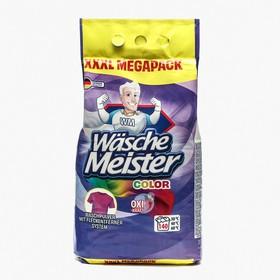Стиральный порошок WascheMeister Color для цветных тканей 10,5 кг