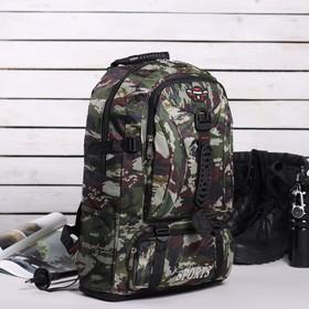 Рюкзак тур Милитари, 36*15*50см, транс, отд на молнии, 2 н/кармана, 2 бок сетеи, хаки Ош