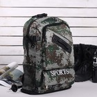 Рюкзак тур Милитари, 36*15*50см, транс, отд на молнии, 2 н/кармана, 2 бок сетки, хаки