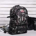 Рюкзак тур Милитари, 36*15*50см, транс, отд на молнии, 3 н/кармана, 2 бок сетки, хаки