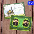Magnet bilateral Nizhniy Tagil (Cherepanov brothers)
