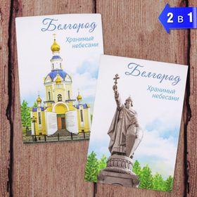 изображения в Бишкеке оптом купить цена - стр. 48 9670230850f