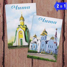 3d302baabc83 с в Бишкеке оптом купить цена - стр. 351