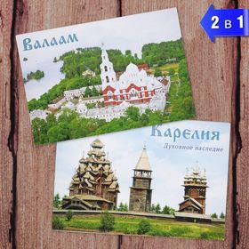 магнитик в Бишкеке оптом купить цена - стр. 153 0698409491c