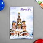"Magnet double-sided ""Moscow"""