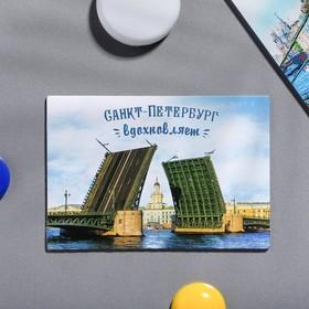 """Magnet bilateral """"Saint-Petersburg"""""""