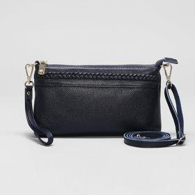 Клатч женский, отдел на молнии с перегородкой, с ручкой, наружный карман, длинный ремень, цвет синий