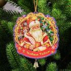 """Подвеска на елку """"С Новым годом! Дед Мороз"""""""