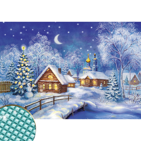 Алмазная вышивка с полным заполнением «Рождественская ночь», 22х32 см