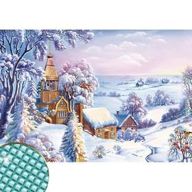 Алмазная вышивка с полным заполнением «Снежная долина», 22 х 32 см
