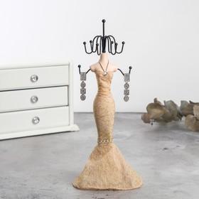 """Подставка для украшений """"Силуэт девушки в платье"""", h=28 см, цвет золотой"""