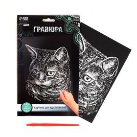"""Гравюра """"Британская кошка"""" с металлическим эффектом серебра А5"""