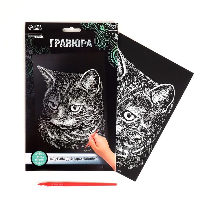 """Гравюра """"Британская кошка"""", металлический эффект """"серебро"""", 15 х 21 см"""