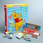 """Подарочный набор: фотоальбом 20 магнитн. листов, памятные коробочки в пенале и сувенирная соска """"Наше маленькое чудо"""", Медвежонок Винни и его друзья"""
