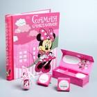 """Подарочный набор: фотоальбом 20 магнитн. листов, памятные коробочки в пенале и сувенирная соска """"Самая счастливая девочка"""", Минни Маус"""