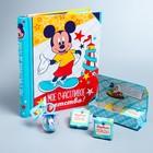 """Подарочный набор: фотоальбом 20 магнитн. листов, памятные коробочки в пенале и сувенирная соска """"Лучший в мире сыночек"""", Микки Маус и друзья"""