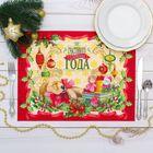 """Салфетка на стол """"Счастливого Нового года"""" 30*40 см, 100% п/э, оксфорд 420 г/м2"""