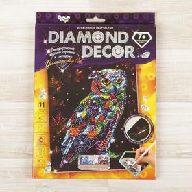 Набор для создания мозаики «Бриллиантовая сова» DIAMOND DECOR, планшетка без рамки