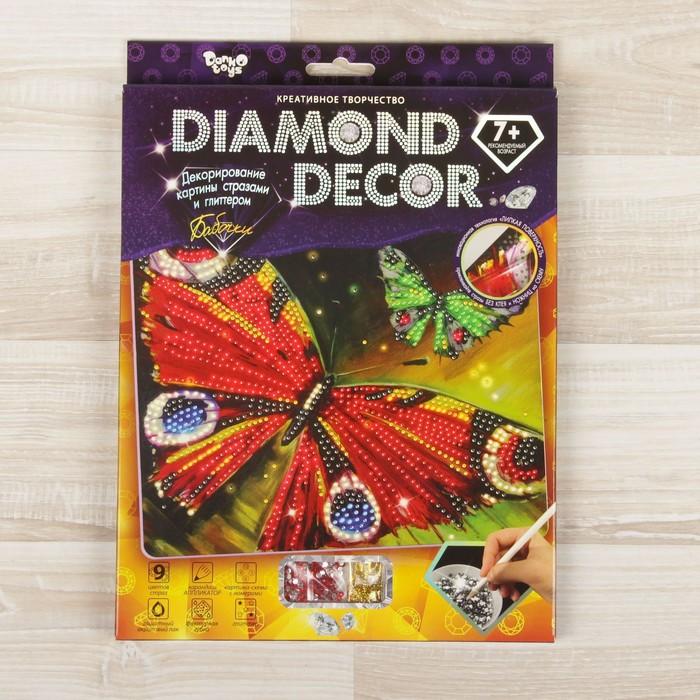 Набор для создания мозаики «Бабочки» DIAMOND DECOR, планшетка без рамки