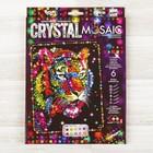 "Набор для создания мозаики ""Тигр"" CRYSTAL MOSAIC, на тёмном фоне"