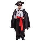 """Карнавальный костюм """"Зорро"""", шляпа, маска, белая рубашка, плащ, пояс, штаны, р-р 30, рост 110-116 см"""