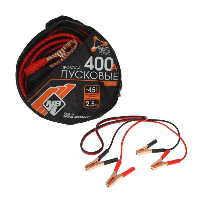 Пусковые провода Nova Bright, 400 А, в сумке, 2.5 м