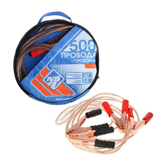 Пусковые провода Nova Bright, 500 А, с прозрачной изоляцией, в сумке, 2.5 м