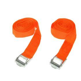 Cargo screed tape Nova Bright, 2.5 cm x 2.5 m, in blister, with lock, 2 pcs