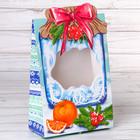 Коробка складная «Подарочек для самого снежного дня», 15 × 7 × 22 см