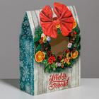 Коробка складная «С Новым годом!», 15 × 7 × 22 см