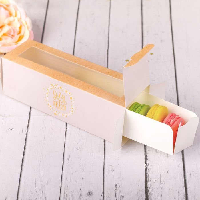 Коробочка для макарун «Для тебя с нежностью», 18 х 5,5 х 5,5 см