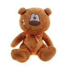 """Мягкая игрушка """"Весёлый медведь"""""""