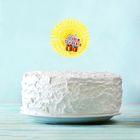Топпер в торт «С Днём рождения», подарки, 15 см