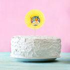 Топпер в торт «С Днём рождения», смайлы, 15 см