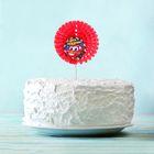 """Топпер в торт """"С Днём рождения"""", тачка, 15 см"""